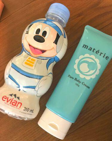 Pure Baby Cream/materie/ボディクリームを使ったクチコミ(1枚目)