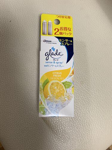 レノアハピネス アンティークローズ&フローラルの香り/レノア/柔軟剤を使ったクチコミ(6枚目)