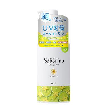 2021/4/12発売 サボリーノ おはようるおいミルク UV HC
