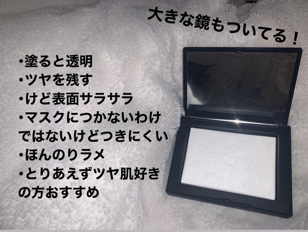 https://cdn.lipscosme.com/image/ab5840fc42e231bc80222e2d-1610166487-thumb.png