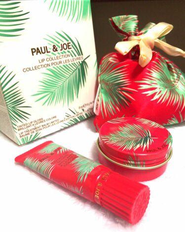 PAUL & JOE BEAUTE リップコレクション