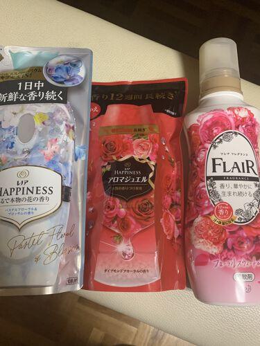 レノアハピネス アロマジュエル ダイアモンドフローラルの香り/レノア/香り付き柔軟剤・洗濯洗剤を使ったクチコミ(3枚目)