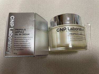 プロポリスエネルギーアンプル/CNP Laboratory/美容液を使ったクチコミ(6枚目)