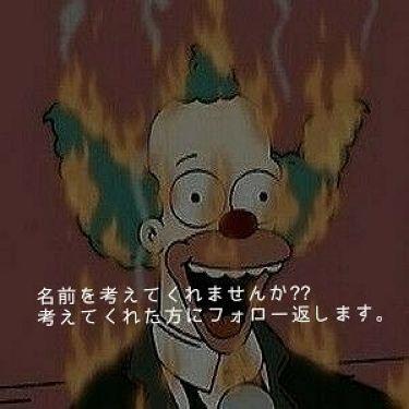 相談/その他/その他を使ったクチコミ(1枚目)