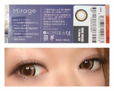 Mirage/pia/その他を使ったクチコミ(1枚目)