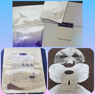 Private care mask/その他/シートマスク・パックを使ったクチコミ(1枚目)