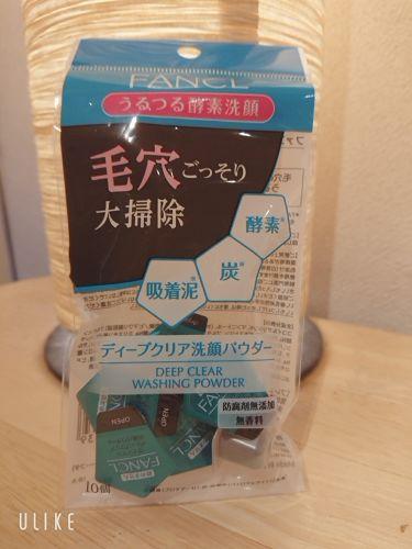 ディープクリア洗顔パウダー/ファンケル/洗顔パウダーを使ったクチコミ(2枚目)
