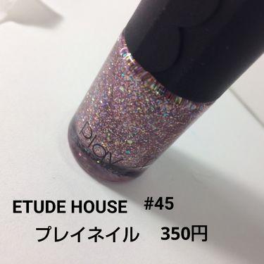 プレイネイル/ETUDE HOUSE/マニキュアを使ったクチコミ(2枚目)