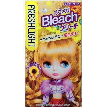 ブリーチ/フレッシュライト/ヘアカラー・白髪染め・ブリーチを使ったクチコミ(1枚目)