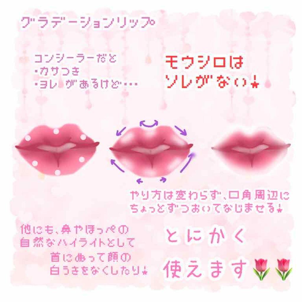 トーンアップクリーム いちごピンク/モウシロ/化粧下地を使ったクチコミ(2枚目)