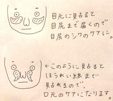 たらちゃん☆follow back100 on LIPS 「Qoo10購入。結構前に買って載せてなかった(・・;)クーポン..」(3枚目)