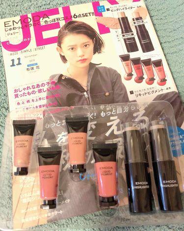 JELLY 2019年11月号/JELLY/雑誌を使ったクチコミ(1枚目)