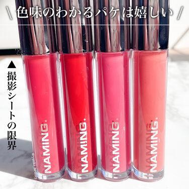 Soft Touch Lip Tint/NAMING./口紅を使ったクチコミ(5枚目)