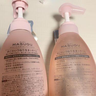 MASUGU シャンプー/トリートメント/MASUGU/シャンプー・コンディショナーを使ったクチコミ(2枚目)