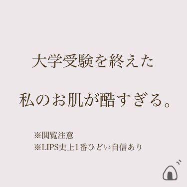 プラセンタ原液100% ピュアビューエッセンス/ジャパンギャルズ/美容液を使ったクチコミ(1枚目)