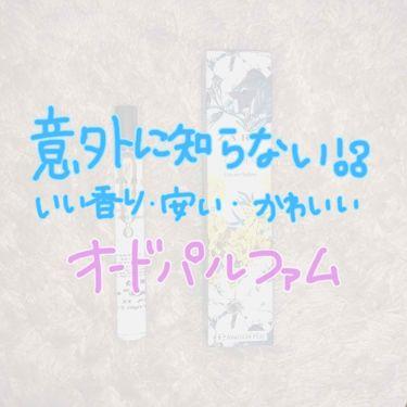 オーキッド オールドパルファム/ZARA/香水(レディース)を使ったクチコミ(1枚目)