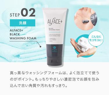 オルフェス ブラック ウォッシングフォーム/ALFACE+(オルフェス)/洗顔フォームを使ったクチコミ(2枚目)
