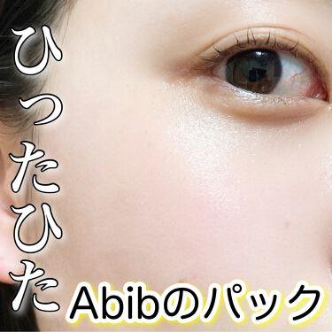 Mild acidic pH sheet mask  Aqua fit/Abib /シートマスク・パックを使ったクチコミ(1枚目)