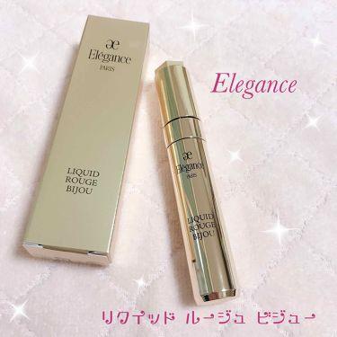 リクイッド ルージュ ビジュー/Elégance/口紅 by   S ✴︎