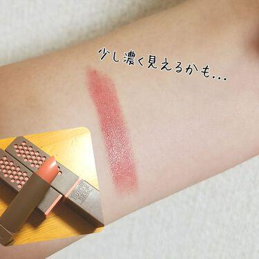 Glossy Lipstick /BURT'S BEES/口紅を使ったクチコミ(2枚目)