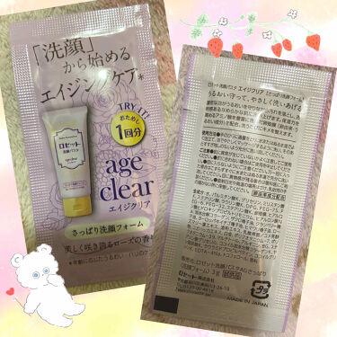 ロゼット洗顔パスタ エイジクリア さっぱり洗顔フォーム/ロゼット/洗顔フォームを使ったクチコミ(1枚目)