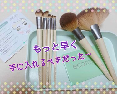 huisさんの「EcoToolsDaily Defined Eye Brush Set, 5 Piece Set & Storage Tray<メイクブラシ>」を含むクチコミ