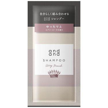 ゆったりと エアリーピーチの香り シャンプー ピロー(15ml)
