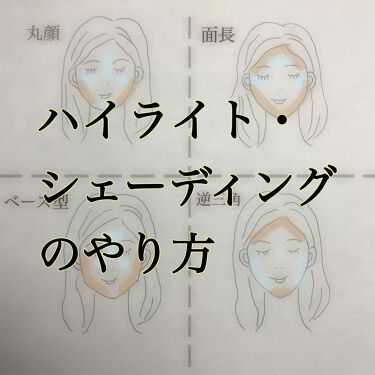 ayaさんの「キャンメイクシェーディングパウダー<プレストパウダー>」を含むクチコミ