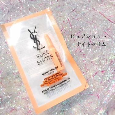 ルージュ ヴォリュプテ ロックシャイン/YVES SAINT LAURENT BEAUTE/口紅を使ったクチコミ(3枚目)