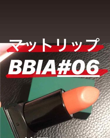 ラストリップスティック 2/Bbia/口紅を使ったクチコミ(1枚目)