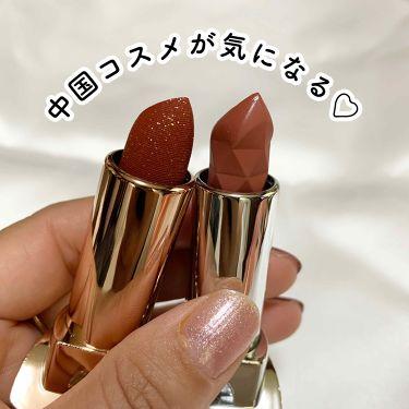 Jewel Mirror Lipstick/HOJO/口紅 by K_M