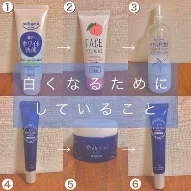 あやなさんの「ソフティモ薬用ホワイト 洗顔フォーム<洗顔フォーム>」を含むクチコミ
