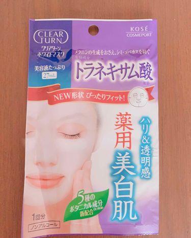 エッセンスマスク(トラネキサム酸)/クリアターン/シートマスク・パックを使ったクチコミ(1枚目)