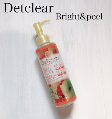 DETクリア ブライト&ピール ピーリングジェリー<ミックスフルーツの香り>/明色化粧品/ピーリングを使ったクチコミ(4枚目)