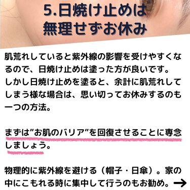潤浸保湿フェイスクリーム/Curel/フェイスクリームを使ったクチコミ(6枚目)