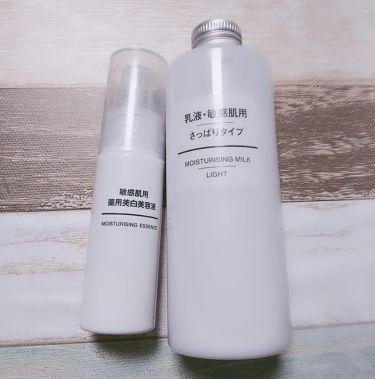 乳液・敏感肌用・さっぱりタイプ/無印良品/乳液を使ったクチコミ(1枚目)