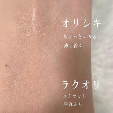 オリシキ アイリッドスキンフィルム/D-UP/二重まぶた用アイテムを使ったクチコミ(9枚目)
