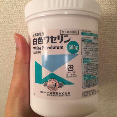 白色ワセリン(医薬品)/日本薬局方/その他を使ったクチコミ(1枚目)