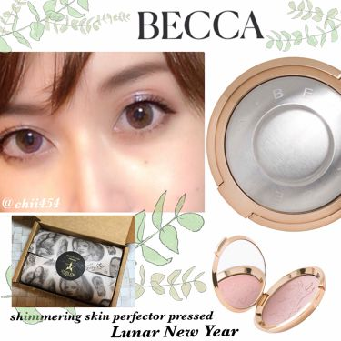 Shimmering Skin Perfector® Pressed Highlighter Mini/BECCA/パウダーチークを使ったクチコミ(1枚目)
