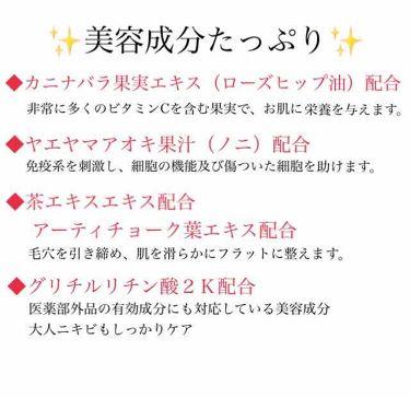 ロゼベプレミアムエイジングケアローション/ROZEBE/化粧水を使ったクチコミ(4枚目)