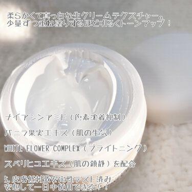 ヌードファンタジーホワイトニングクリーム/CHICAY CHICO/フェイスクリームを使ったクチコミ(2枚目)