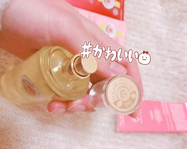 オレンジパフューム ウォーター/ロジェ・ガレ/香水(その他)を使ったクチコミ(2枚目)
