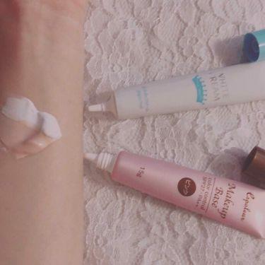 エスポルール メイクアップベース/DAISO/化粧下地を使ったクチコミ(1枚目)