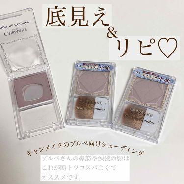 シェーディングパウダー/CANMAKE/シェーディング by おゆ。