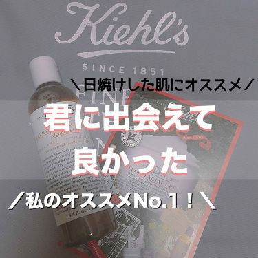 ハーバル トナー CL アルコールフリー/Kiehl's/化粧水を使ったクチコミ(1枚目)