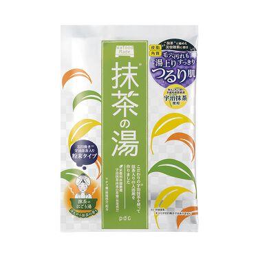 2020/10/8発売 pdc ワフードメイド 宇治抹茶の湯