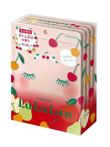 2021/6/22発売 ルルルン 東北ルルルン(さくらんぼの香り)
