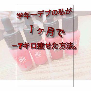 chihi_🍊🍊🍊さんの「フィアンセボディミスト ピュアシャンプーの香り<香水(レディース)>」を含むクチコミ