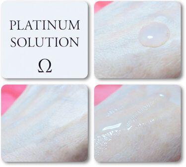 プラチナソリューション オメガ/プラチナソリューション/美容液を使ったクチコミ(2枚目)