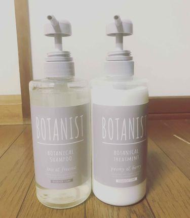 BOTANISTボタニカルダメージケアシャンプー/BOTANIST/シャンプー・コンディショナーを使ったクチコミ(1枚目)